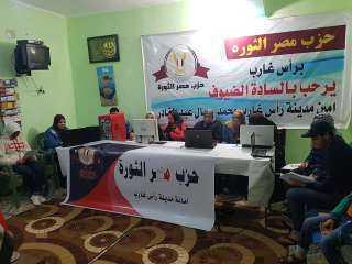 صور | مصر الثورة برأس غارب ينظم دورة كمبيوتر