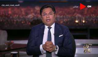 """بعد عودته من الإجازة.. خالد أبو بكر يستضيف رانيا علواني الليلة في """"كل يوم"""""""