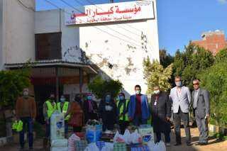 أمانة حزب «المصريين» بالدقهلية توفر مواد غذائية لمؤسسة كبار السن بنبروه