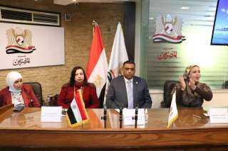 """حزب """"المصريين"""" يعقد المؤتمر الأول لدعم التعليم الفنى والتقنى والتدريب المهنى"""