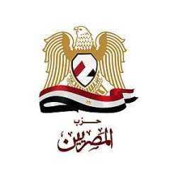 """حزب """"المصريين"""" يدشن صالون ثقافى بعنوان «أمسية فى حب مصر»"""