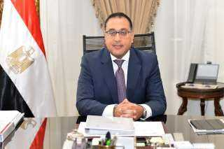 رئيس الوزراء يصدر قرارًا بتشكيل مجلس إدارة صندوق التنمية الحضرية